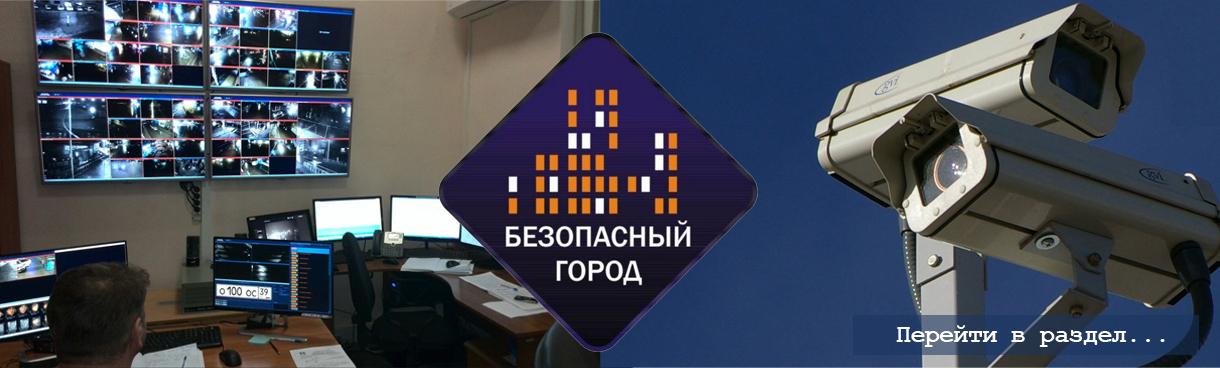 Муниципальное образование Зеленградский городской округ
